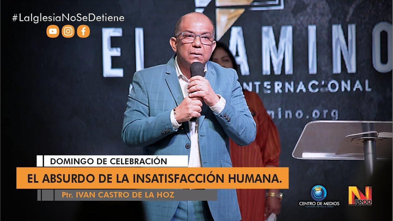 EL ABSURDO DE LA INSATISFACCIÓN HUMANA